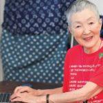 若宮正子の経歴、家族は?アプリ開発、英語堪能、国連参加の凄い人。ホームページはある?