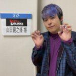 山田親之條の声優としての出演作品やインスタはある?wikiプロフィール!