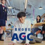 AGCのCM(2020年・スマホ編)の可愛い女子高生は誰?なんだしダンスが癖になる!