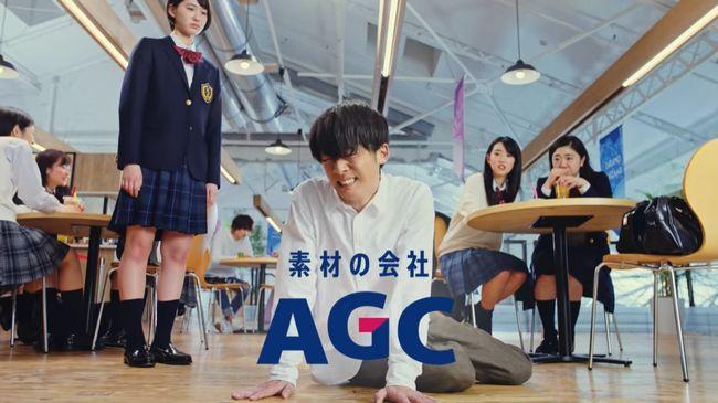 AGCのCM