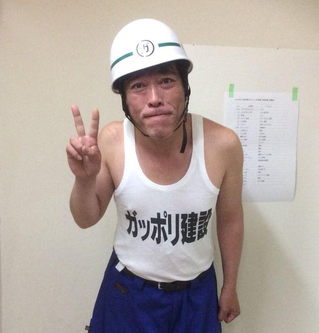 小堀敏夫(お笑い芸人・ガッポリ建設)