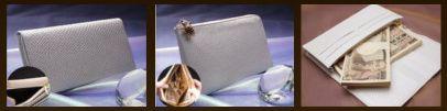 白蛇財布の口コミ