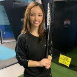 笹川萌(茶髪美人OL野球女子)がテレビ出演!「沸騰ワード10」