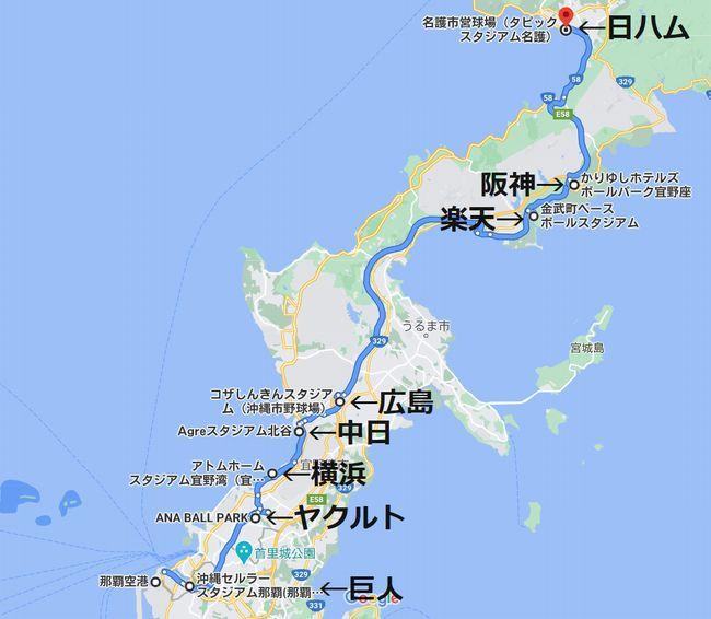 プロ野球の春季沖縄キャンプ