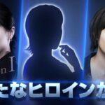 99.9-刑事専門弁護士-(映画)のヒロインの女優は誰?杉咲花が濃厚か?