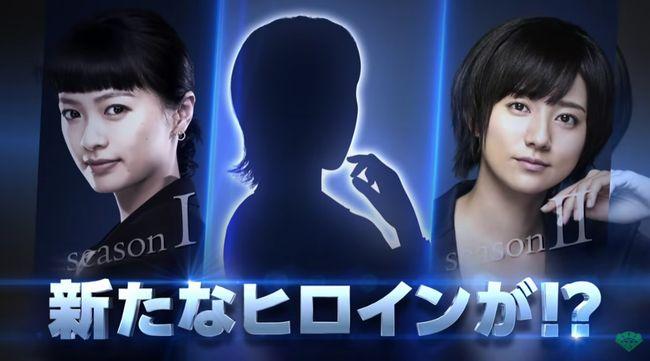 99.9-刑事専門弁護士-(映画)