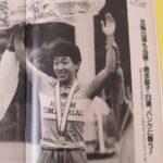 【画像】橋本聖子の若い頃の経歴が凄い!オリンピック成績まとめも!