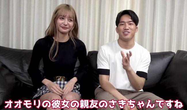 KAI Channel出演のさきちゃん