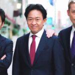 株式会社TOKIO(ジャニーズ)の求人募集は?業務内容や給料は?
