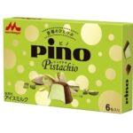 ピノ ピスタチオのカロリーや販売期間はいつまでか調べてみた